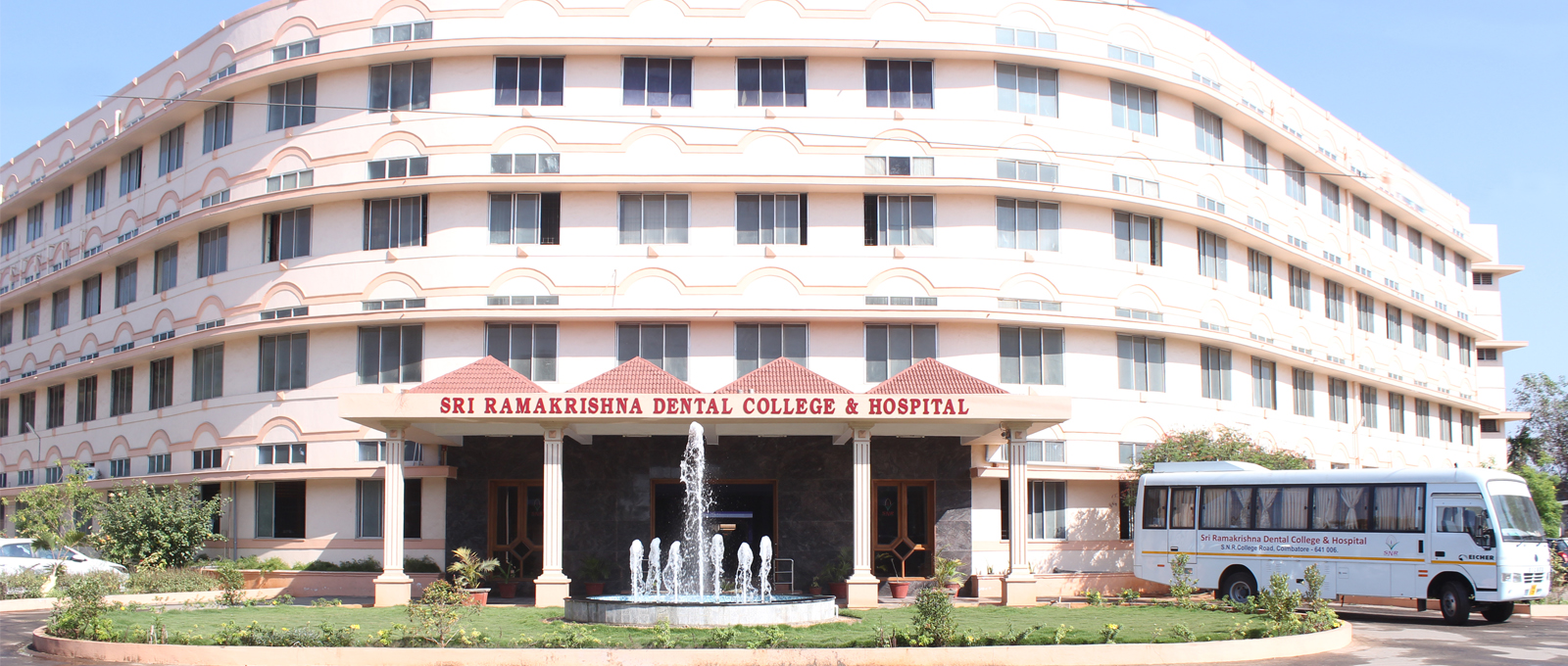 Sri Ramakrishna Dental College and Hospital